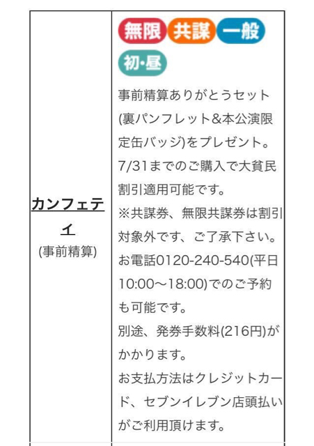 E0245274-A337-45C9-87FC-B417E3ED24F2.jpg
